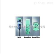 供应倍加福OBT500-18GM60-E5光电接近开关