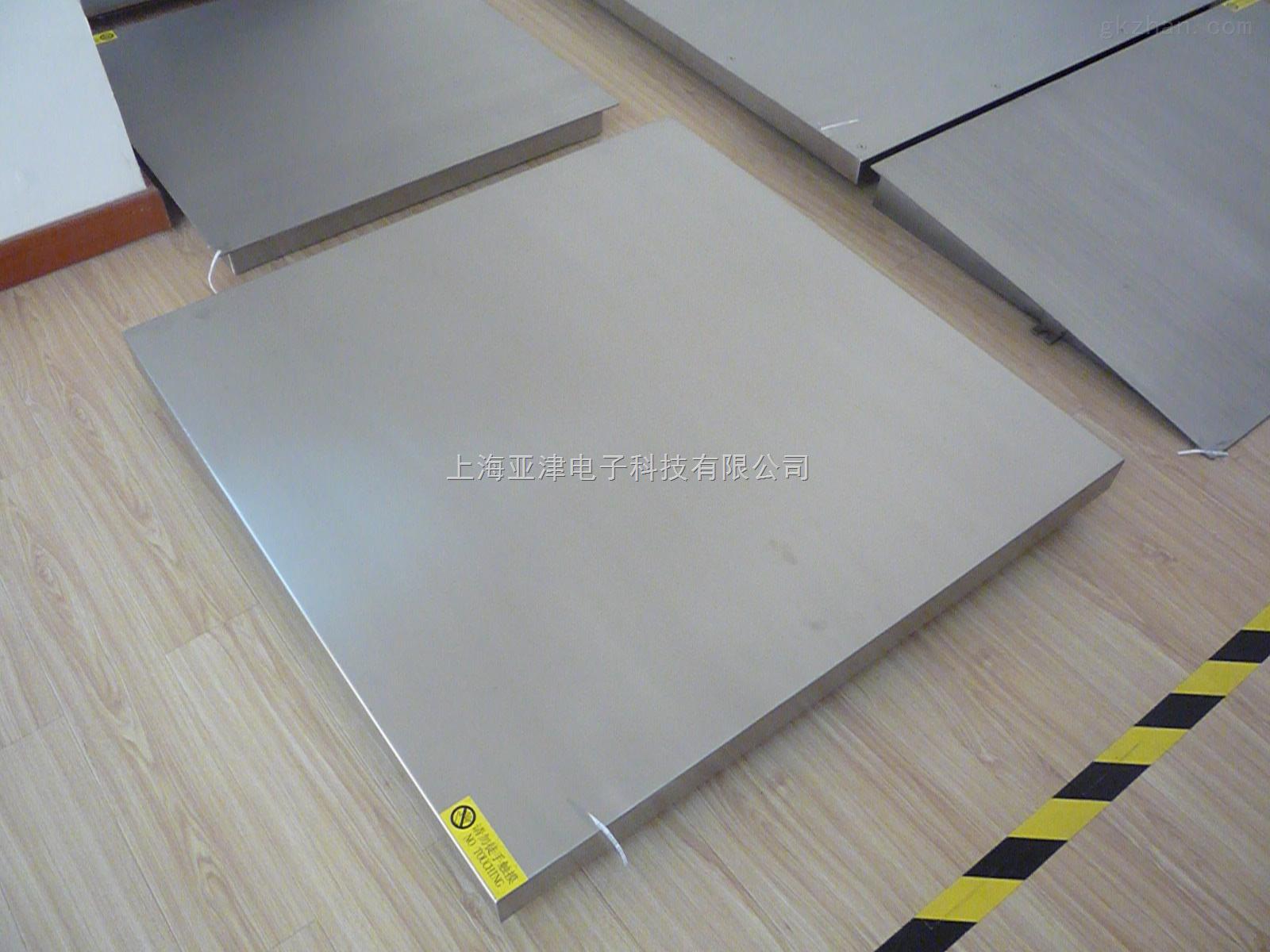 缓冲式不锈钢地磅电子秤  不锈钢机械地磅电子秤