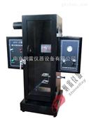 JCY-2型建材烟密度测试仪/建材燃烧或分解烟密度试验机_南京炯雷仪器