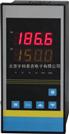 智能带RS485通讯数显表