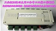24路网口通讯工业控制器