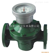 供应液压油流量计,液压油流量表厂家价格