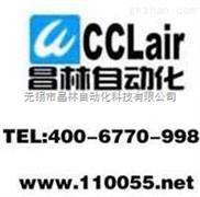 YWZ10-250/T500,YWZ10-315/E30  液压制动器