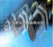 巴鲁夫限位开关/BTL5-P1-M0300-H-PEX-SA293-RA05
