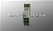 TS-01D单通道热电阻转RS485通讯模块(导轨安装)