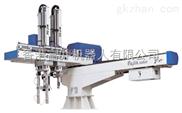 注塑机专用机械手适用600-4000Tom的各型式注塑机