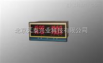 TS-14A智能四通道温度显示调节仪