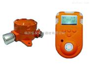 QD6310工业用固定式气体报警器,PG6310工业用便携式气体报警器