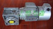 RV-清华紫光蜗轮蜗杆减速机-电动机-高品质铸就ZIK辉煌产品