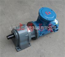 减速电机-宇鑫减速电机-防爆变频减速电机