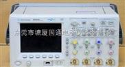 仪器设备出售AgilentMSO6104A安捷伦MSO6104A混合信号示波器