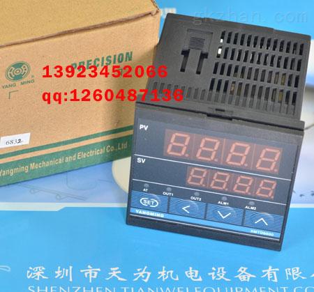 xmtd-6832明阳fotek温控器