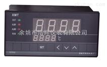 XTA-7000 智能温度控制仪表
