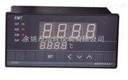 XTF-7000 智能温度控制仪表