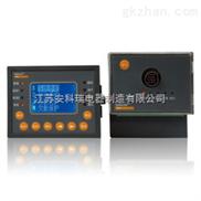 安科瑞ARD2F-250/M+90L智能电动机保护器
