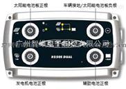 CTEK D250S DUAL-CTEK D250S DUAL电瓶充电机