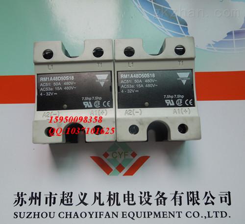 rm1a48d50s18-rm1a48d50s18固态继电器-苏州市超义凡