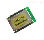 HAC-LBee V3.1 2.4G ZigBee 无线数传模块