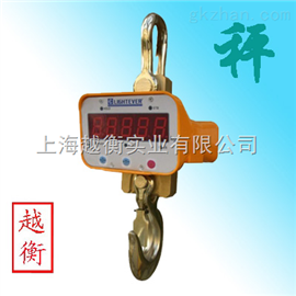 OCS掛磅秤生產廠家,北京掛鉤秤多少錢,掛磅泵那里有賣