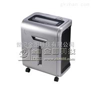 办公用保密设备自动碎纸机高保密性颗粒碎纸机