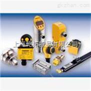 NI35-CP40-FZ3X2/德国图尔克直线位移传感器