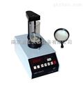 天大天发YRT-3药物熔点仪由南京温诺仪器供应