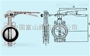 D71F不锈钢手柄式对夹软密封蝶阀
