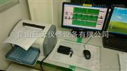 苏州称重管理软件,苏州专业订制称重软件系统