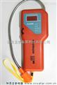便携式气体泄漏浓度检测仪/手持式可燃气体泄漏检测器/袖珍式燃气泄漏报警仪