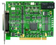 PCI9603-数据采集卡,500KS/s 12位 16路 模拟量输入;带DA、DIO功能