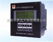 金属腐蚀速率测试仪(含处理软件不含电脑) 型号:GQ3QYFS-I
