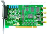 PCI8238-阿尔泰 数据采集卡1MS/s 12位 2路可同步 任意波形发生器