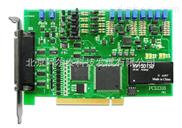 PCI2318-阿尔泰科技 数据采集卡,光隔离模拟量输入、输出卡