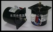 60KTYZ电容分相爪极式永磁可逆同步电机