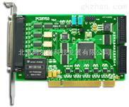 PCI8753-阿尔泰科技 数据采集卡,250KS/s 16位 32路 模拟量输入;带DIO等功能
