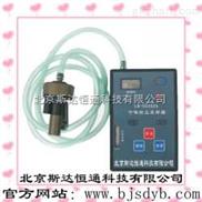 CCZG-2A个体粉尘采样器 粉尘采样器CCZG-2矿用粉尘采样器 呼吸性粉尘采样器