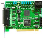 PCI8211-阿尔泰科技 数据采集卡,1MS/s 12位 64路 模拟量输入