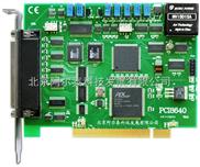 PCI8640-阿尔泰科技 数据采集卡,400KS/s 14位 32路 模拟量输入