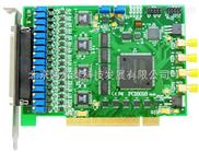 PCI8018-阿尔泰科技PCI8018数据采集卡