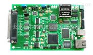 USB2852-阿尔泰科技USB2852数据采集卡,支持以太网、USB数据传输方式