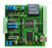 USB5932-阿尔泰科技 数据采集卡,12位 8路模拟量输出,带DIO功能
