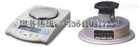 300克纸张克重仪品/毛纺克重测量仪配电子秤使用