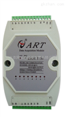 阿尔泰DAM-3709 -8路LINK RS-485继电器输出模块