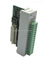 DAM6018-阿尔泰-7路热电偶输入模块,隶属于DAM-6000系列I/O模块