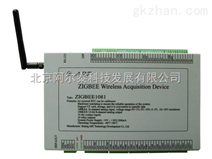 阿尔泰科技ZIGBEE1081无线模块,16路模拟量输入 16路继电器输出