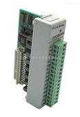 阿尔泰-8路A型功率继电器输出模块,隶属于DAM-6000系列I/O模块