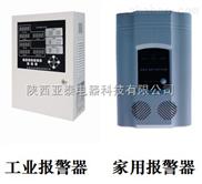 甲烷气体泄漏报警器_天然气/CH4报警控制器/气体控制箱