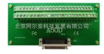 阿尔泰-通用接线端子板,适用于全部50芯SCSI型头或Mini SCSI接口的采集卡