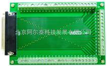 阿尔泰-通用接线端子板,适用于全部62芯D型头接口的采集卡,附带62芯电缆线
