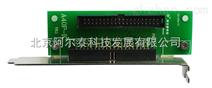 阿尔泰-40芯2.54mm间距双排插座的采集卡,附带40芯电缆线
